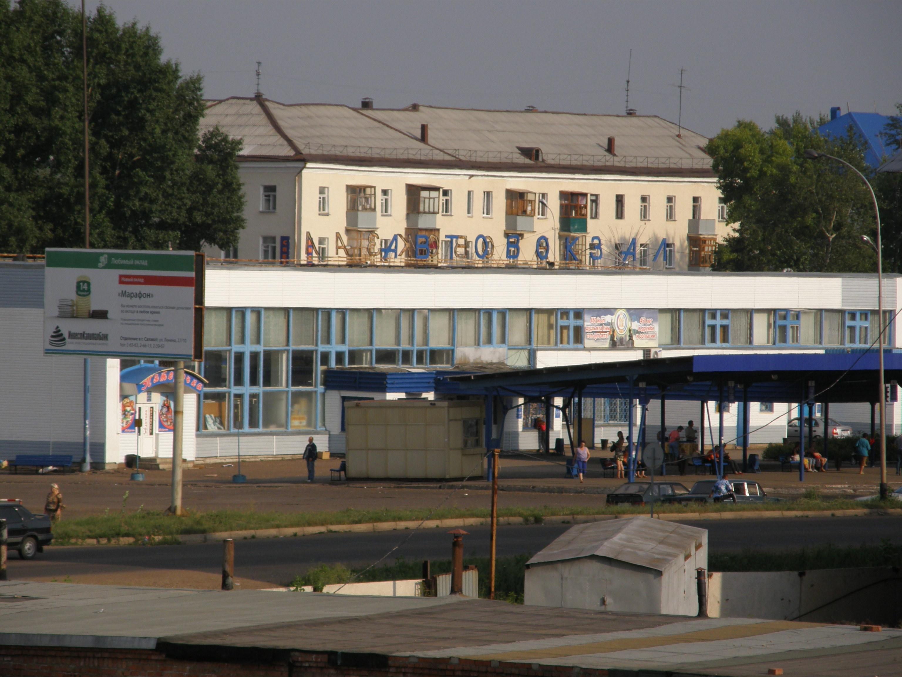 Картинки по запросу автовокзал салават