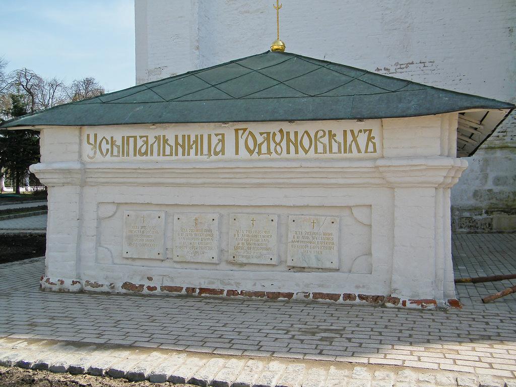 город <span class='relinker'>Сергиев Посад</span>, Подмосковье, города России