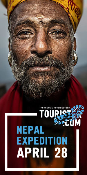 Tourister