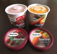 21 самый странный вкус знакомых продуктов со всего мира. Часть 2