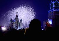 25 фото самых ярких празднований нового 2015 года со всего мира