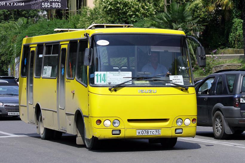 решение установка автобусы до саноторной с центра удобная проверка лотерейных