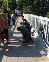 Как в Китае наказывают плохих сотрудников