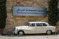 Королевский автопарк в Иордании