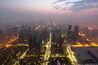 Финансовый центр Шэньчжэня