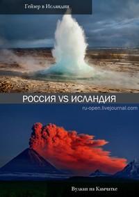 Места в России, где должен побывать каждый