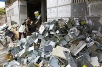 Город электронного мусора