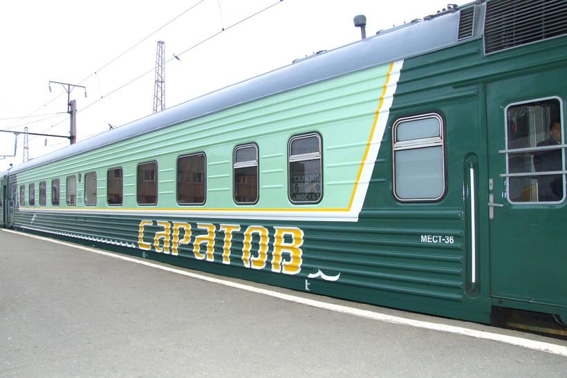 ставрополь чечня поезд цена билета подструктура