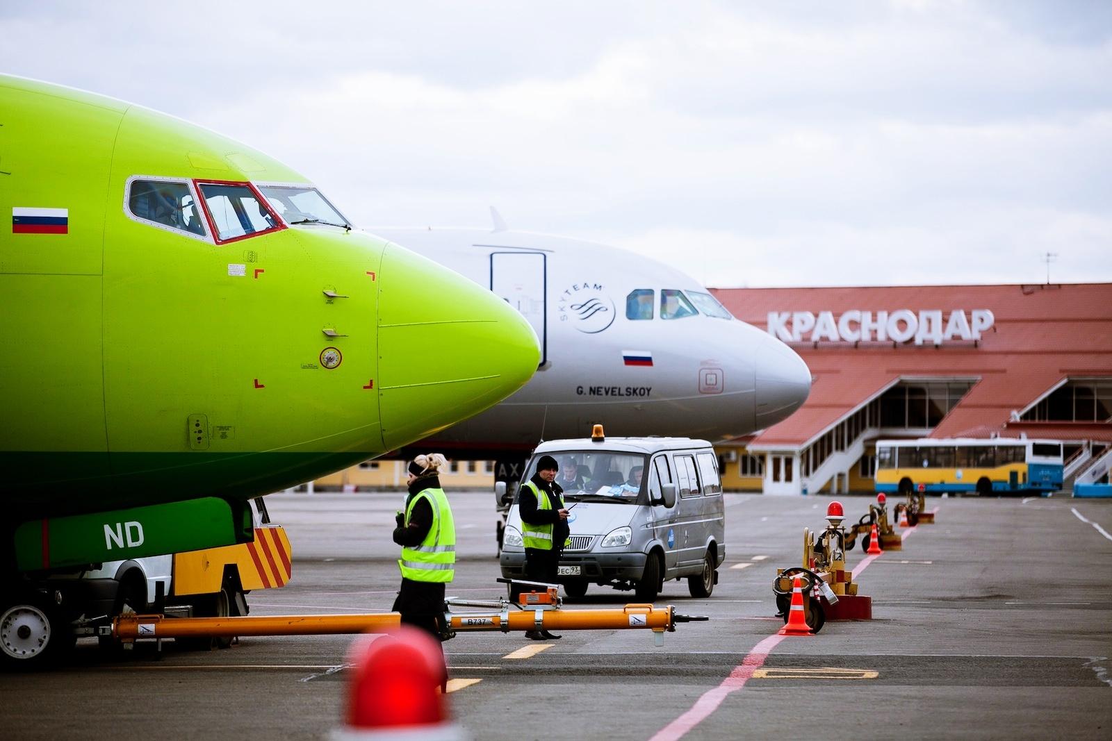 Авиабилет скидки для пенсионеров
