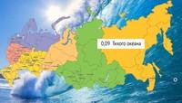 Насколько велика Россия от края до края?