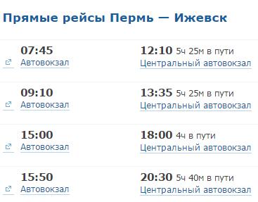 Стоимость авиабилетов из сочи в новосибирск