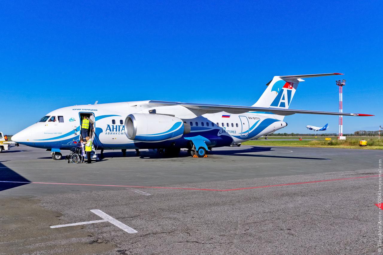 Билеты на самолет владивосток красноярск цена стоимость билета на самолет москва дюссельдорф
