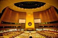 зал ассамблеи ООН Женева