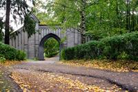 Вход в парк Монрепо