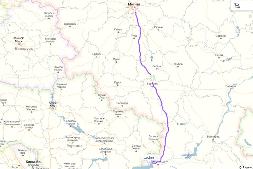 Москва полтава поезд купить билет онлайн