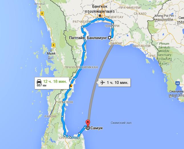Бангкок пхукет расстояние