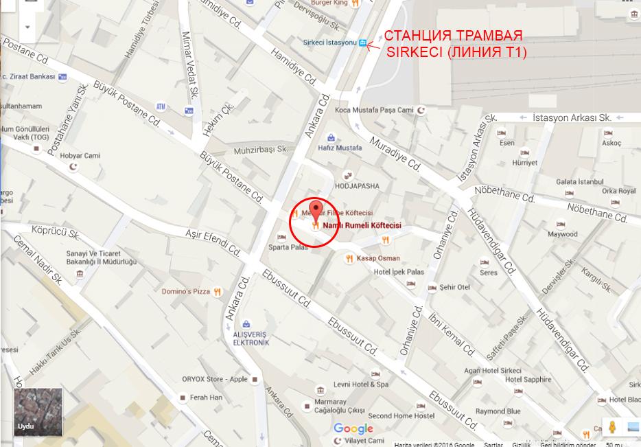 Купить билеты на самолет в крым из москвы добролет
