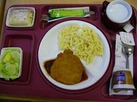 Ешьте на здоровье: больничное меню в 20 разных странах мира