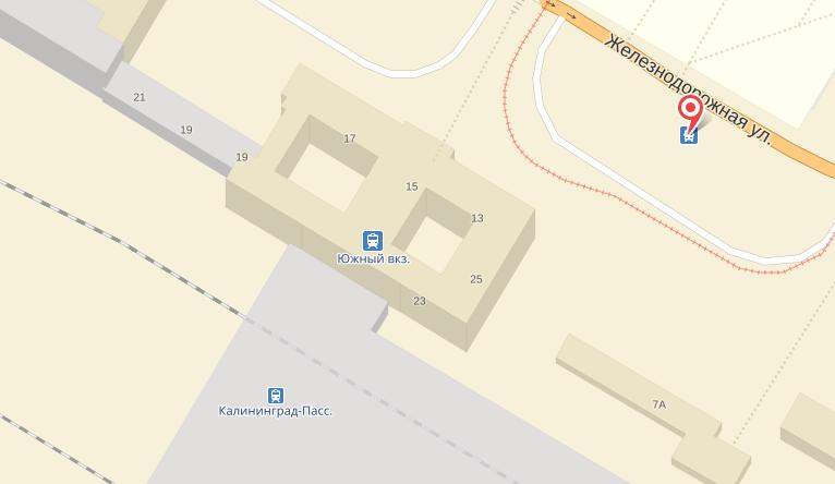 Купить авиабилет до екатеринбурга без пересадок