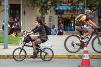 Как выглядят чилийцы