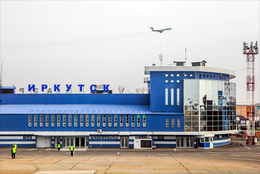 Территория низких цен авиабилеты