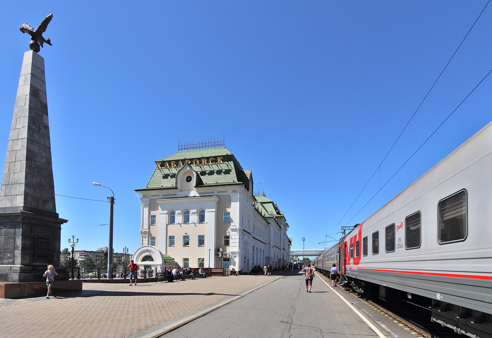 Автовокзал Сургут Расписание автобусов Телефон