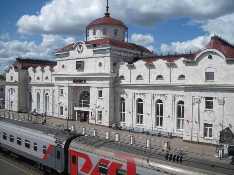 С днепропетровска до москвы поездом стоимость билета