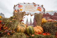 «Золотая осень» в Москве