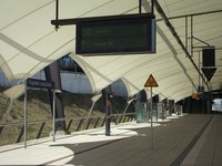 Вокзал при аэропорте
