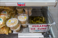 Все для русских на Кипре