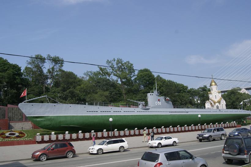 Музей подводная лодка во владивостоке цена билета купить билеты в пермский театр оперы и балета