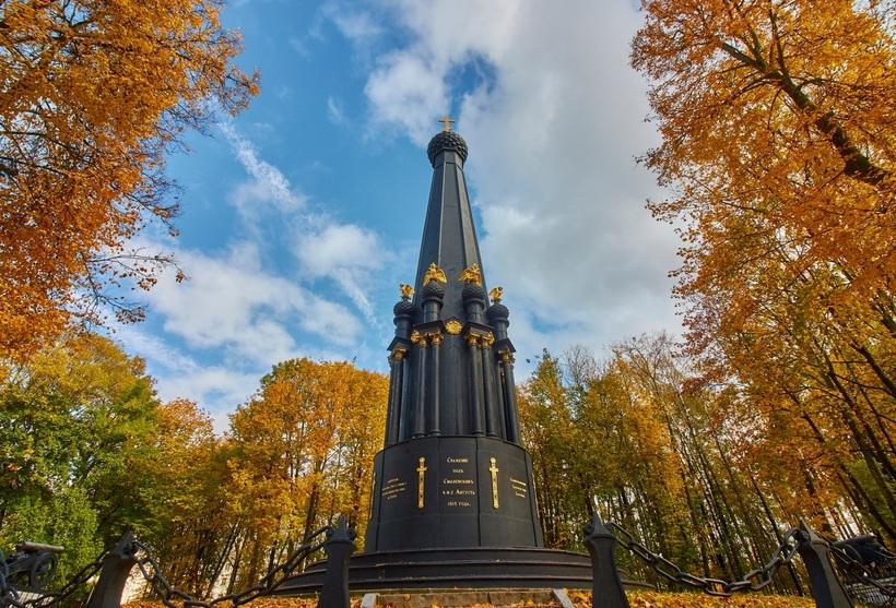 Эконом памятник Арка Новоясеневская Ваза. Покостовский гранит Новокузнецкая