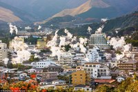Японский город на вулкане — преисподняя, где люди живут, словно в раю