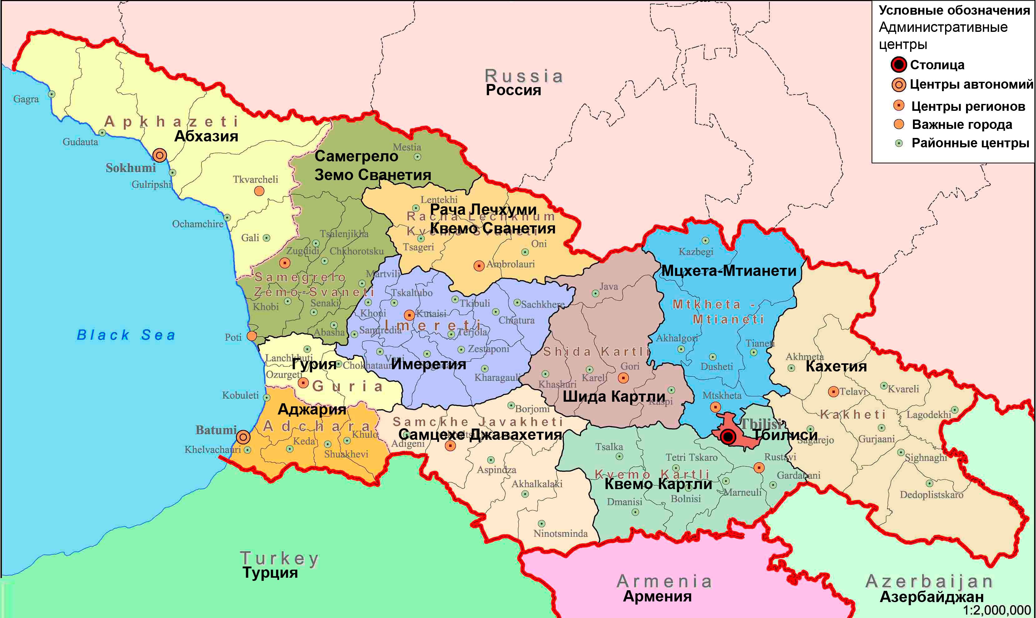Chto Poprobovat V Gruzii Tradicionnaya Kuhnya I Vino Myasnye