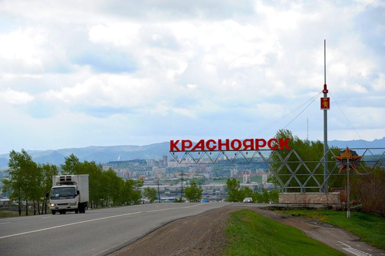 Красноярск  Википедия