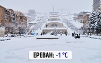 16 интересных изображений о том, сколько градусов зимой в разных городах планеты