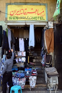 Непредсказуемые отели Ирана — сложности, разводы, открытия и разоблачения
