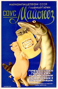 20 рекламных плакатов в СССР, от которых хочется смеяться и плакать одновременно