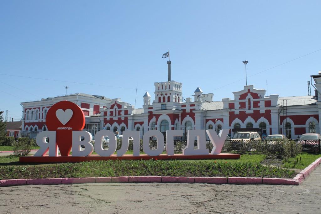 Москва пекин купить авиабилет