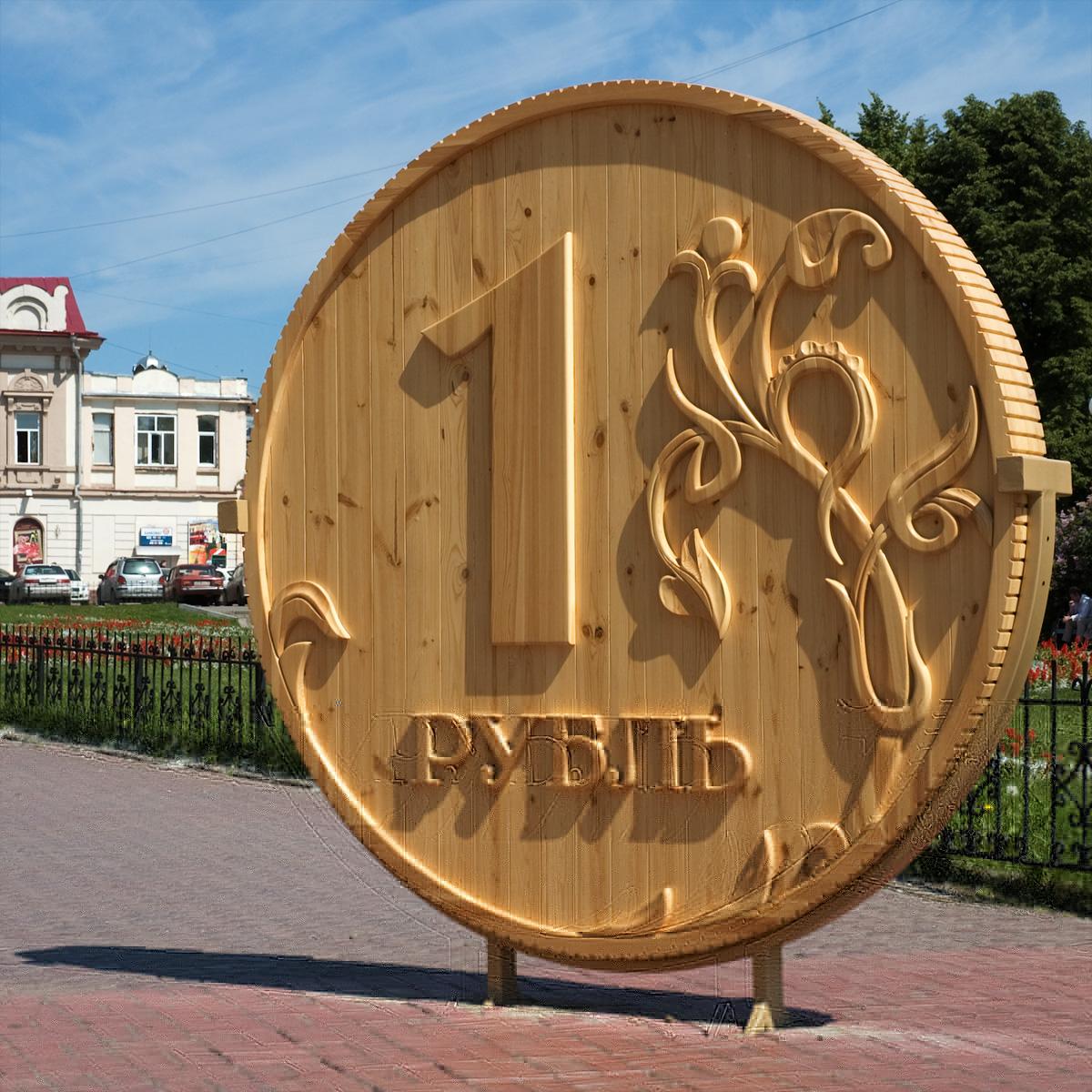 Цена на памятники в москве к рублю памятник быку производителю в новой усмани