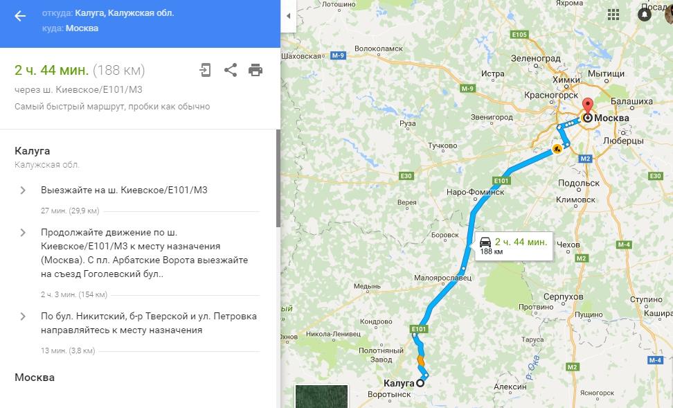 Стоимость и расписание аэроэкспресса до Домодедово