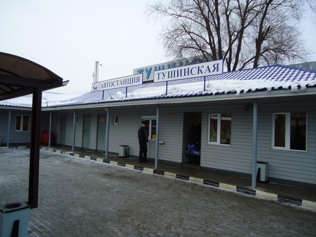 Купить авиабилет норильск красноярск