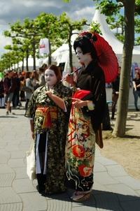 День Японии