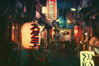 15 таинственно прекрасных снимков ночного Токио от талантливого Масаши Вакуи