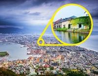 9 чудесных мест в мире, где вам продадут дом всего за 1 евро