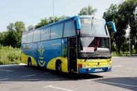 Автобус 674 москва ул днепропетровская