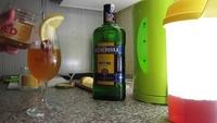 Классическая «Бехеровка» с толикой мёда