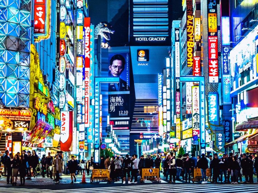 traveling to tokyo japan