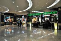 Сензо молл — местный торговый центр