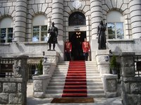 Министерство культуры Черногории